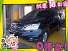 高雄市Honda 本田/CR-V HONDA 台灣本田 / CR-V中古車