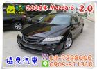 彰化縣2004年 Mazda 馬自達6  MAZDA 馬自達 / 6中古車