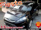 台中市14年式 菲士塔 Fiesta 1.5 FORD 福特 / Fiesta中古車