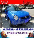 台中市2005年 福斯 LUPO 藍 7.8萬 VW 福斯 / Lupo中古車