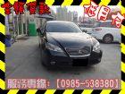 高雄市Lexus 凌志/ES 350 LEXUS 凌志 / ES350中古車
