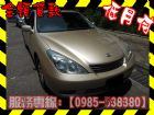 高雄市Lexus 凌志/ES 300 LEXUS 凌志 / ES300中古車