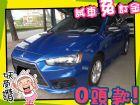 高雄市三菱 /Fortis MITSUBISHI 三菱 / Fortis中古車