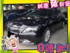 高雄市 豐田/Camry 2.5 TOYOTA 豐田 / Camry中古車