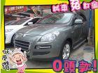 高雄市Luxgen 納智捷/7 SUV LUXGEN 納智捷 / SUV中古車