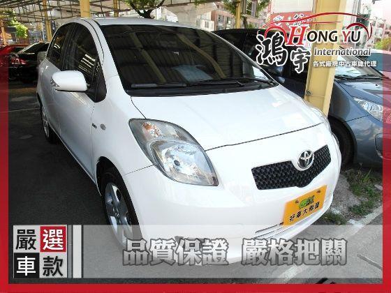 Toyota 豐田 Yaris 1.5 照片1