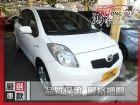 彰化縣Toyota 豐田 Yaris 1.5 TOYOTA 豐田 / YARIS中古車