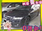 高雄市Mazda 馬自達/6S 2.3 MAZDA 馬自達 / 6 2.3S中古車