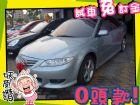 高雄市Mazda 馬自達/馬6S 2.3 MAZDA 馬自達 / 6 2.3S中古車