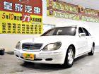 台中市S320 3.2 免保人可全貸可超貸 BENZ 賓士 / S320L中古車