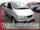 彰化縣1998年Space Gear 2.4 MITSUBISHI 三菱 / Space Gear中古車