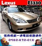 台中市2003年 凌志 ES330 棕  LEXUS 凌志 / ES330中古車