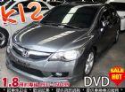 台中市10年 本田喜美八代 CivicK12  HONDA 台灣本田 / Civic中古車
