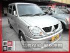彰化縣三菱 Freeca 福利卡 2.0 MITSUBISHI 三菱 / Freeca中古車