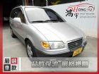 彰化縣Hyundai現代 Trajet 2.0 HYUNDAI 現代 / Trajet中古車