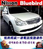 台中市2007年 日產 青鳥 白 8.5萬 NISSAN 日產 / Blue Bird(青鳥)中古車