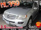 台中市08年 賓士 ML350 4WD  BENZ 賓士 / ML 350中古車