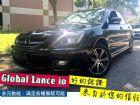 台南市三菱/ Lancer MITSUBISHI 三菱 / Global Lancer中古車