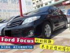 台南市 Toyota豐田/ Altis TOYOTA 豐田 / Altis中古車