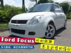 台南市Suzuki 鈴木/Swift SUZUKI 鈴木 / Swift中古車