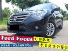 台南市Honda本田/CR-V HONDA 台灣本田 / CR-V中古車
