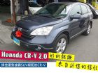 台南市Honda 本田/ CR-V HONDA 台灣本田 / CR-V中古車