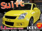 台中市05年 鈴木 思維芙SWIFT IKEY SUZUKI 鈴木 / Swift中古車
