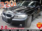 台中市10年 BMW E90 320i 認證車 BMW 寶馬 / 320i中古車