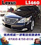 台中市2007年 凌志 LS460 加長 黑  LEXUS 凌志 / LS470中古車