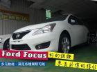 台南市Nissan日產/Tiida NISSAN 日產 / TIIDA中古車