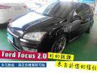 台南市 Ford福特/Focus FORD 福特 / Focus中古車