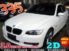 台中市06年 BMW E92 335 實車實價 BMW 寶馬 / 335i中古車