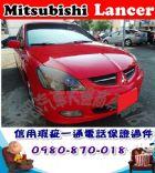 台中市2003年 威拉吉IO 紅 5萬 MITSUBISHI 三菱 / Virage iO中古車