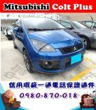 台中市2012年 三菱 可魯多 藍 17萬 MITSUBISHI 三菱 / Colt Plus中古車