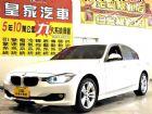台中市316i 1.6 免保人可全貸可超貸 BMW 寶馬 / 316i中古車