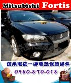 台中市2011年 佛提斯 黑 17.8萬 MITSUBISHI 三菱 / Fortis中古車