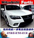 台中市2011年 佛提斯 白 20.5萬 MITSUBISHI 三菱 / Fortis中古車