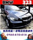 台中市2008年 寶馬 323 灰 40萬 BMW 寶馬 / 323i中古車