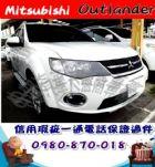 台中市2010年 奧蘭德 白 26.5萬 MITSUBISHI 三菱 / Outlander中古車
