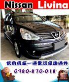 台中市2015年 樂薇娜 1.6 灰 28萬 NISSAN 日產 / LIVINA中古車