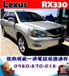 台中市04年 凌志 RX330 銀 20.5萬 LEXUS 凌志 / RX330中古車