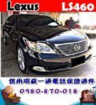 台中市2007年 凌志 LS460 黑 38萬 LEXUS 凌志 / LS470中古車