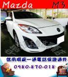 台中市2011年 馬3 5D 白 23萬 MAZDA 馬自達 / 3中古車
