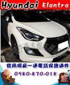 台中市2012年 伊倫強 白 30萬 HYUNDAI 現代 / Elantra中古車