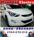 台中市2014年 現代 一輪強 白 33.5萬 HYUNDAI 現代 / Elantra中古車