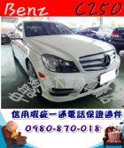 台中市2010年 賓士 C250 白 70萬 BENZ 賓士 / C300 AMG中古車