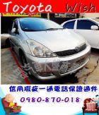 台中市2006年 威曲 銀 10.8萬 TOYOTA 豐田 / Wish中古車