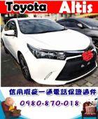 台中市2015年 阿提斯 X版 38.3萬 TOYOTA 豐田 / Altis中古車