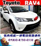 台中市2015年 RAV4 白 50萬 TOYOTA 豐田 / RAV4中古車