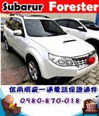台中市2012年 森林人 4WD 白 60萬 SUBARU 速霸陸 / Forester中古車